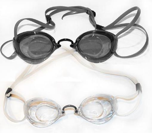 SBW Schwimmbrille Competition