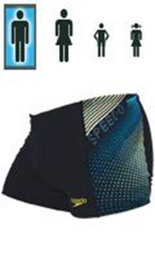 SMAS Aquashort Speedo V117